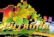 1441116075 1 sentyabrya 110x75 - 1 Сентября День знаний