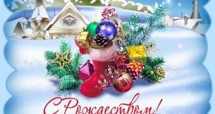 9374 orig size 310x165 - Пусть Рождество войдет в ваш дом