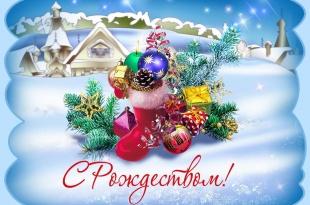 9374 orig size 310x205 - Пусть Рождество войдет в ваш дом