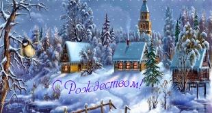 108751990 large 2835299  310x165 - Пусть Рождество войдет в ваш дом