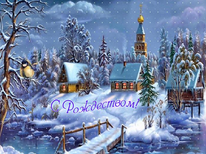 108751990 large 2835299  - Пусть Рождество войдет в ваш дом