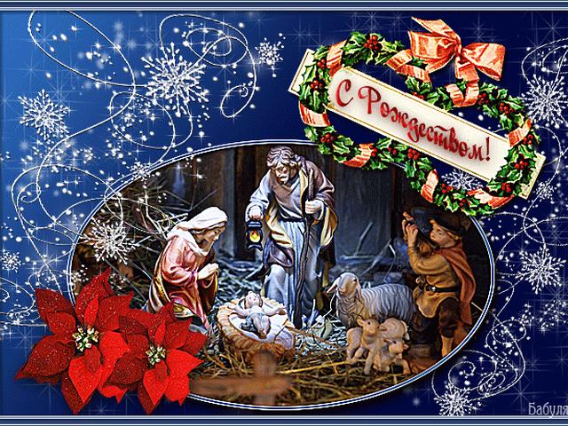 cf280bc1564ad55282a334276918b9ce 3 xl - В христианский добрый праздник