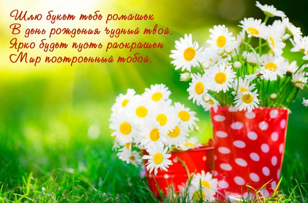 471471700418 16 - Счастья, праздника, везенья