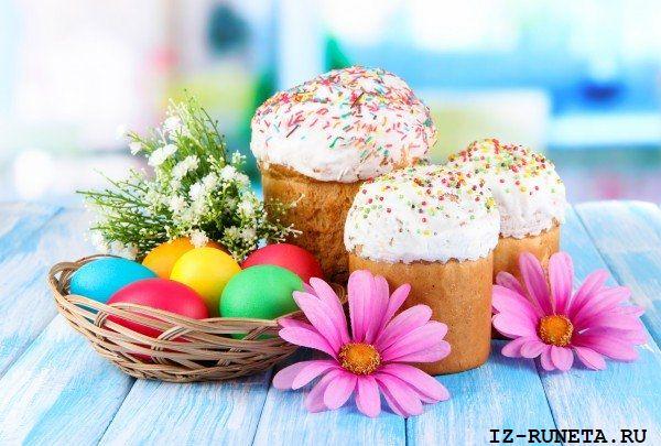 1 - Добрые пожелания в праздник Пасхи!