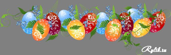 1458643866 happy easter 21 02 - Добрые пожелания в праздник Пасхи!