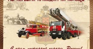 681dbdc68de32a55162db0d8788af10e 310x165 - Знают пожарники толк в своем деле