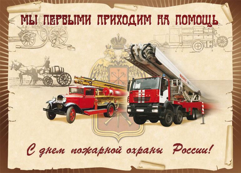 681dbdc68de32a55162db0d8788af10e - Знают пожарники толк в своем деле