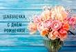 babuhka1 110x75 - Бабуля моя милая