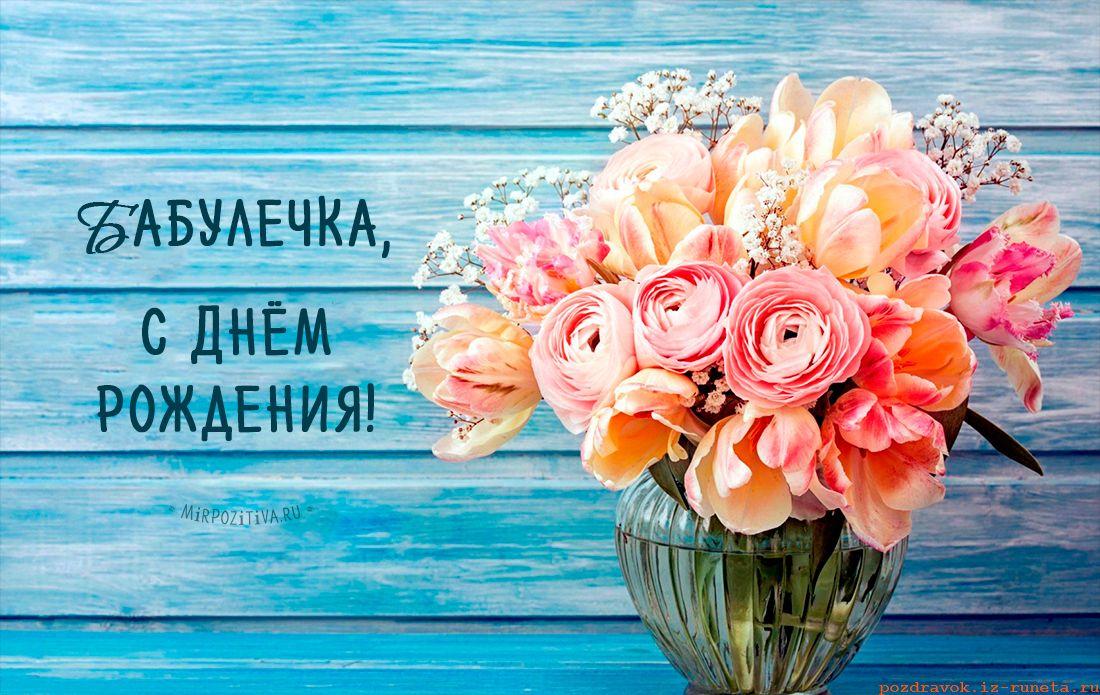 babuhka1 - Бабуля моя милая