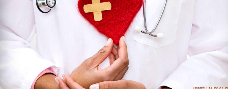 doc day - Кто гордо носит званье «медик»