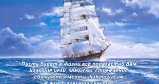 mujch2 310x165 - С днем рожденья, сильный, славный
