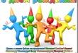 prikolnie 110x75 - Сегодня праздник — день рождения