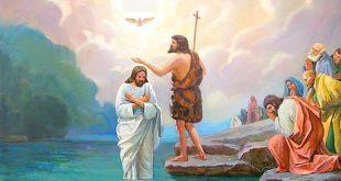 maxresdefault 310x165 - Крещение Господне