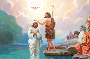 maxresdefault 310x205 - Крещение Господне