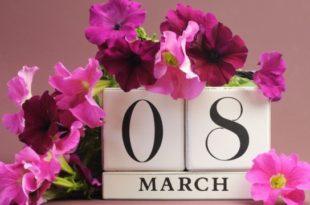 8 marta 310x205 - В Женский день — 8 Марта