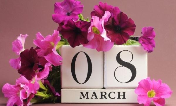 8 marta - В Женский день — 8 Марта
