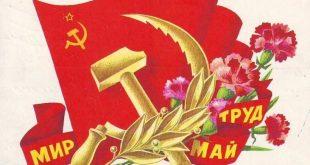0 310x165 - С Праздником Мира, Весны и Труда!
