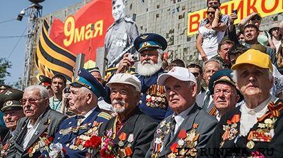 20 - С Днем Победы поздравляю