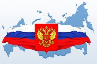 4 310x205 - Всех поздравляем с Днем России!