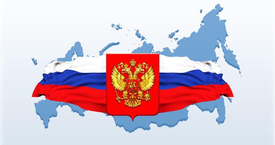 4 - Всех поздравляем с Днем России!
