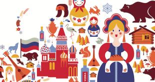 5 310x165 - Прекрасней нет тебя, Россия!