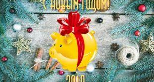 NG2 310x165 - Пусть в Новый год случится чудо