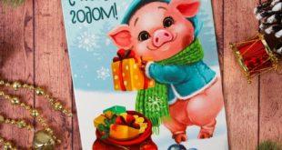 NG3 310x165 - Желаю в этот Новый год