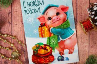 NG3 310x205 - Желаю в этот Новый год