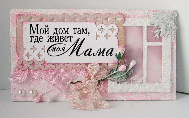 dscn8280 - Мама, милая моя