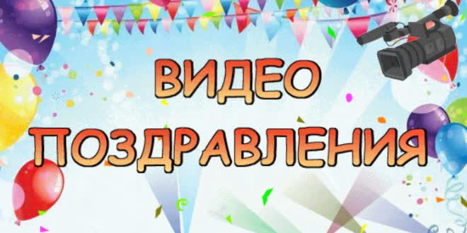 pozdravlenie-s-rozhdeniya-po-imeni-otkritki foto 12